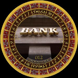"""Диск b-012 """"Банк"""""""